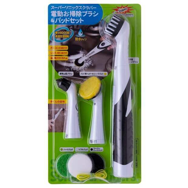 スーパーソニックスクラバー 電動お掃除ブラシ&パッドセット(電池なし)