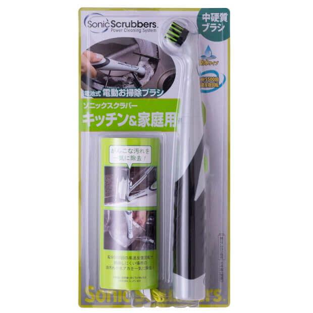 ソニックスクラバー キッチン&家庭用(電池なし)